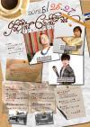 中西、今野、岩松トリオコンサート