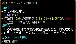 20131202000543e4c.png