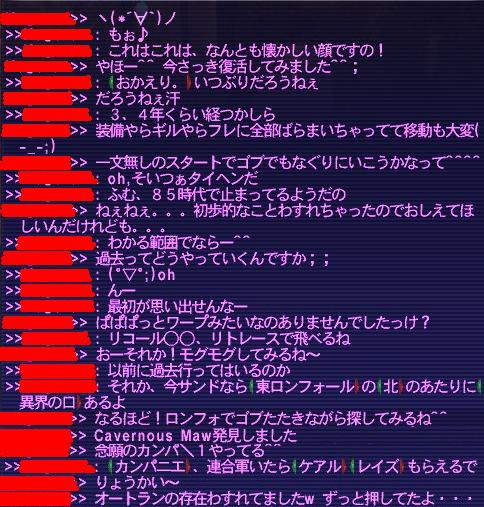 20121219190308172.jpg