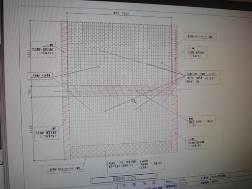 門の補修図面