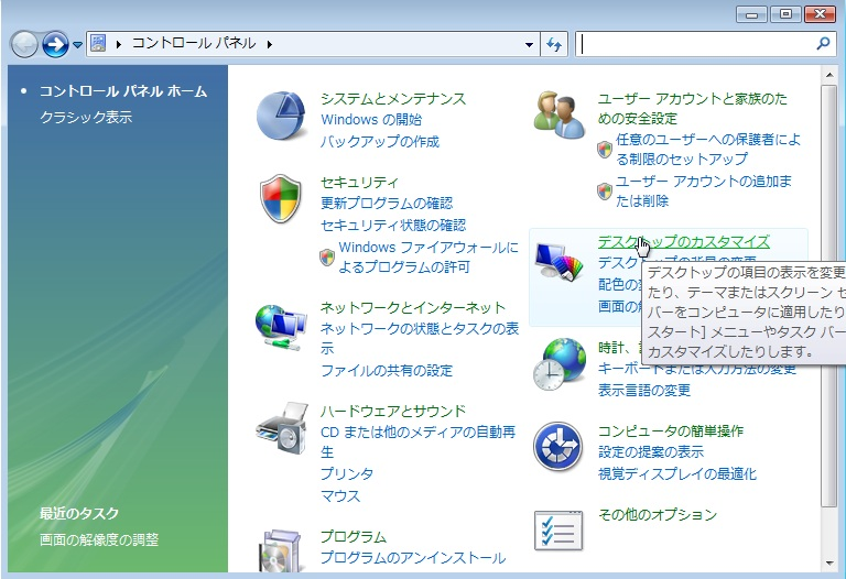 image_vi_301.jpg