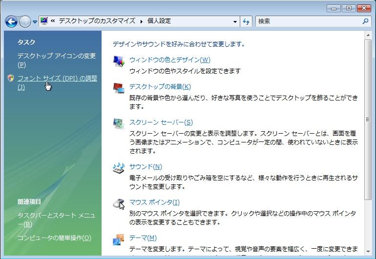 image_vi_303.jpg