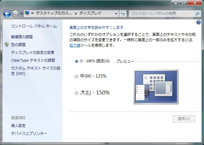 image_w7_303.jpg