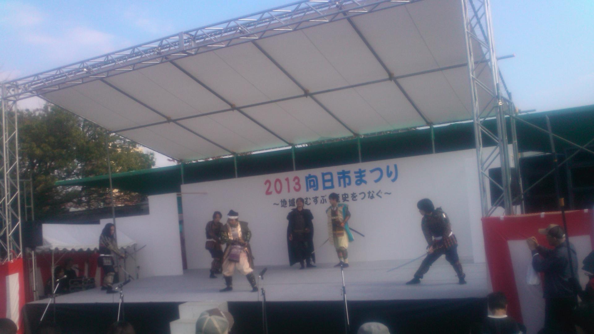 20131117mukoshimatsuri03.jpg