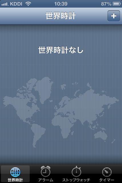 20121013215754c59.jpg