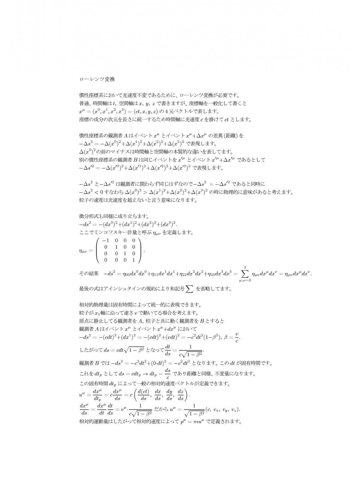 str12.jpg