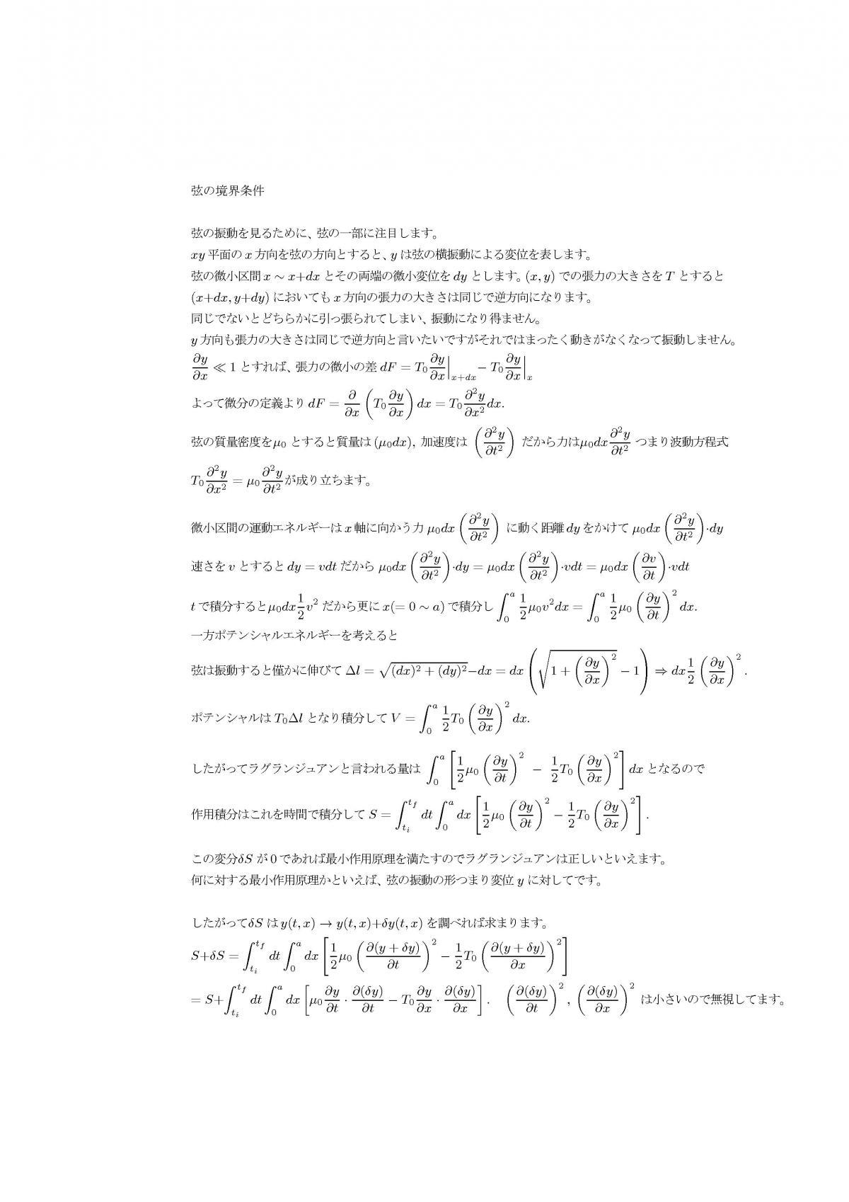str13a.jpg