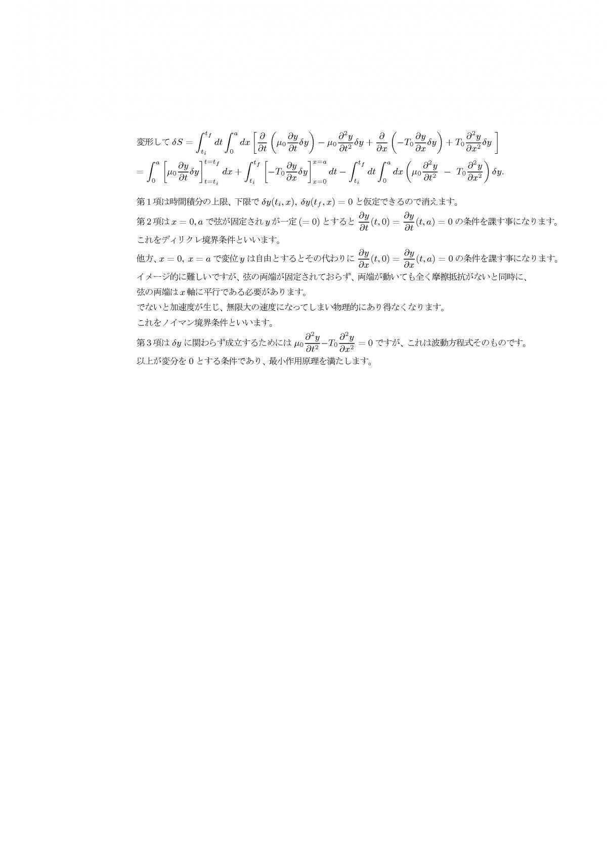 str13b.jpg