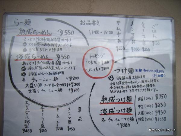 1-RIMG3159_20120519080641.jpg