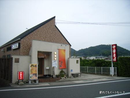 1-RIMG3255.jpg