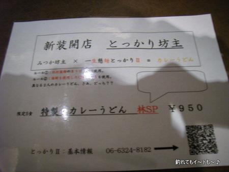 1-RIMG3309.jpg