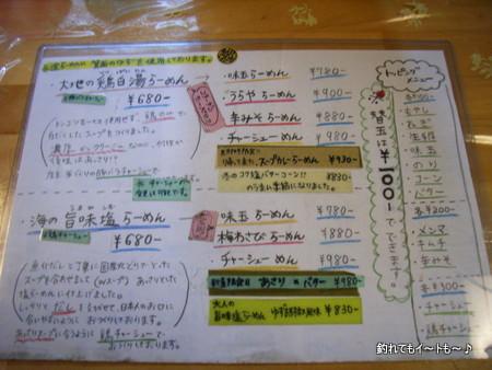 1-RIMG3319.jpg