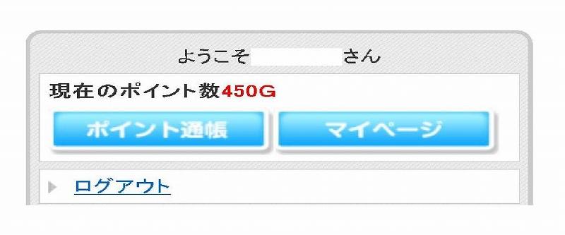 201410151340308d1.jpg