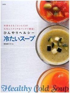 hr_soup.jpg