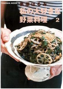 hr_yasai02.jpg