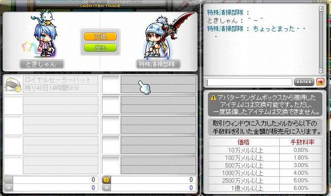 201205010846259a5.jpg