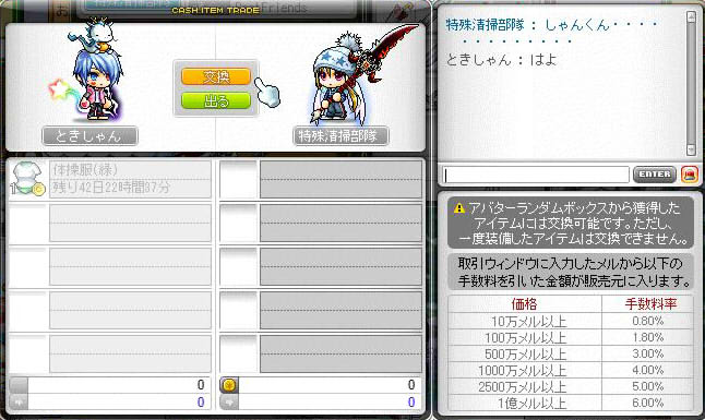 20120501084809ba4.jpg