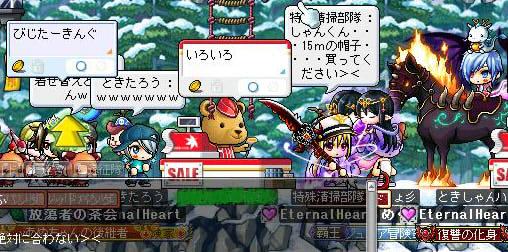 Maple120429_011947.jpg