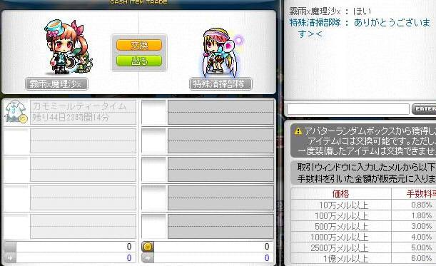 Maple120429_171445.jpg