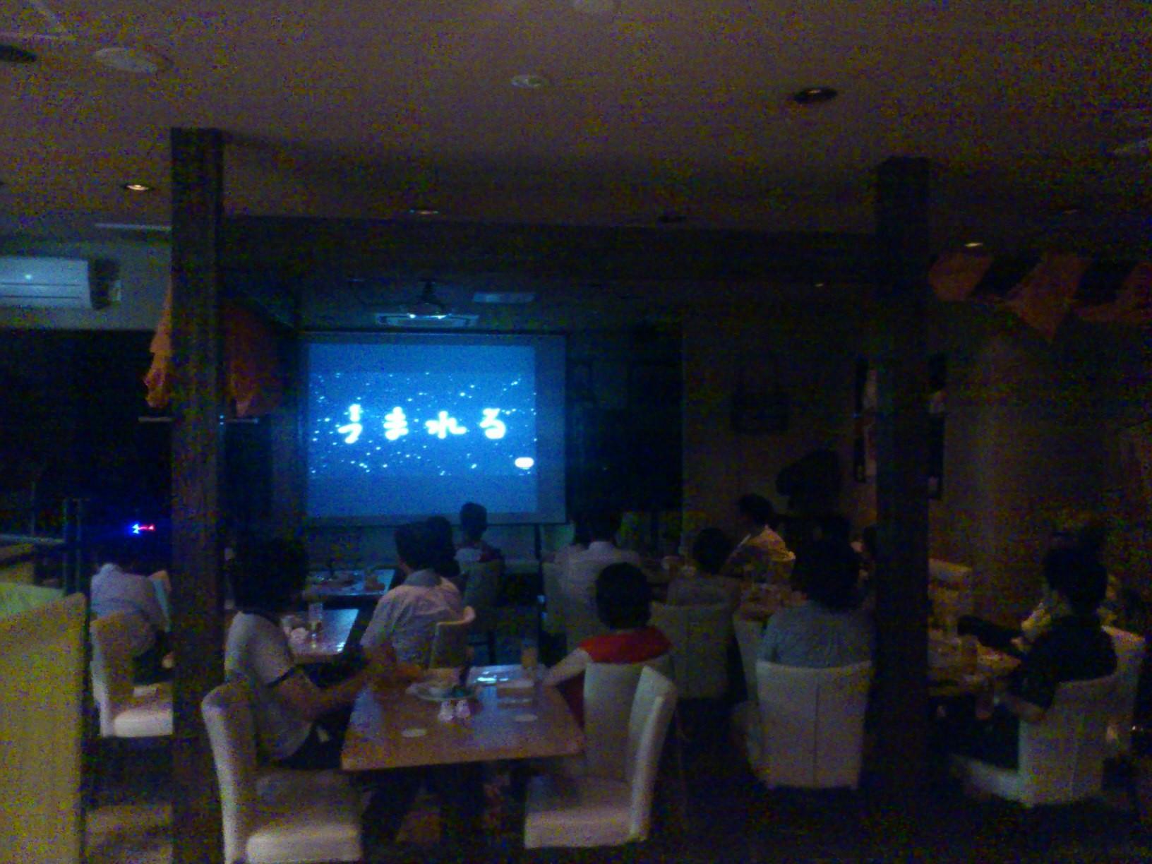 20120916jipan2.jpg