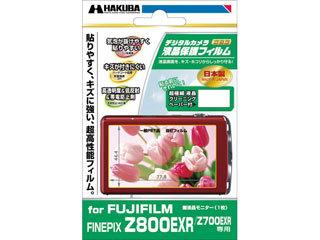 z800exrdgf-ffz800