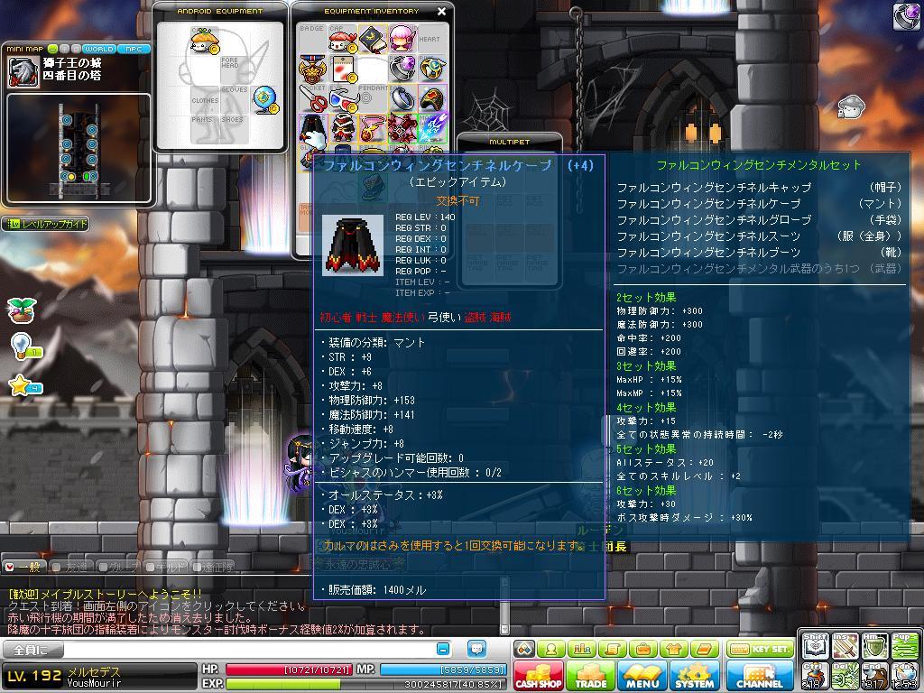 20120705023310f29.jpg