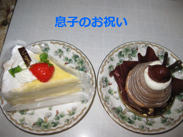 IMG_0599.png