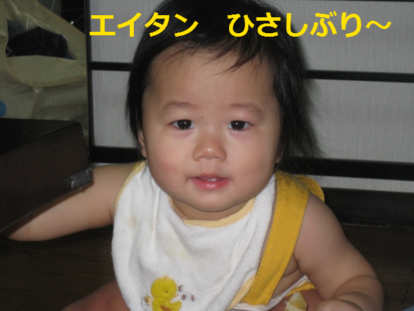 IMG_2295.png