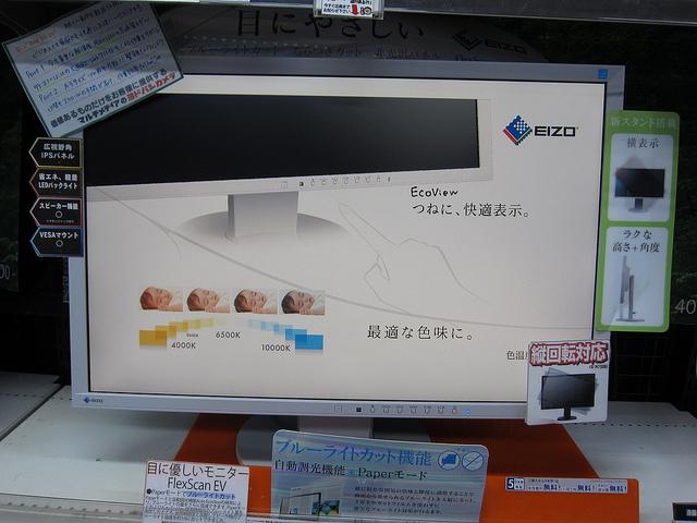 EV2436W-Z_02.jpg