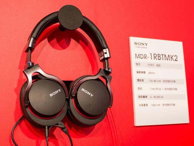 MDR-1RBTMK2_09.jpg