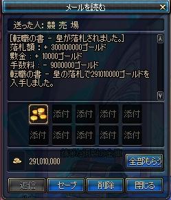 2013112600073505d.png