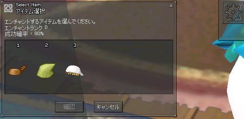 ぺるそな 2