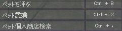 ショトカ メンテ 初期化 4