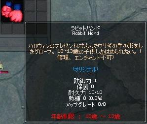 キアペットダンジョン 6