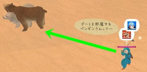 砂漠クマ ペット 狩り