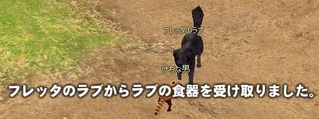 改造券 イベント-crop