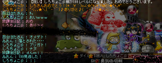 20120719022138aa4.png