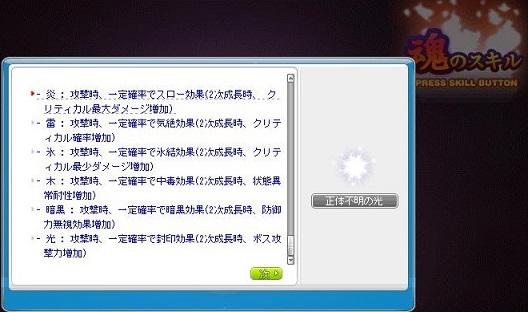 Maple140929_202601.jpg