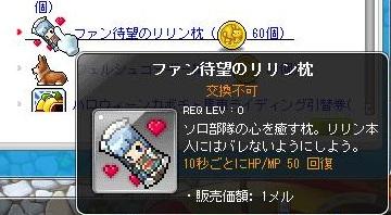 Maple141008_161011.jpg