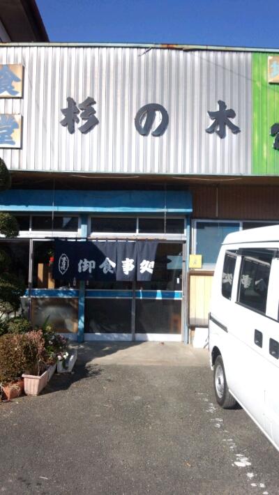 fc2_2013-12-05_22-01-23-099.jpg