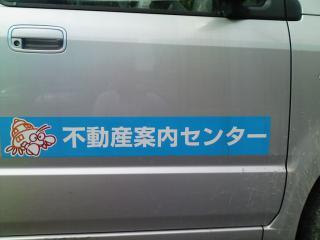 営業車_03