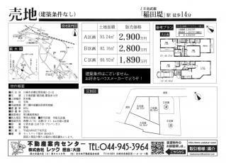 菅馬場2丁目_04