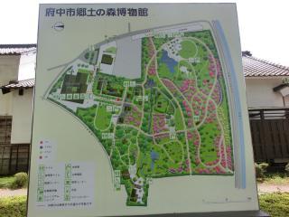 2郷土の森マップ