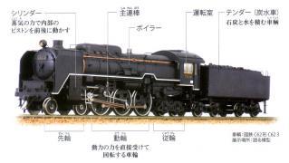 原鉄_006