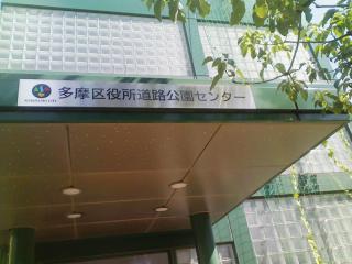 スッポンモドキ_01