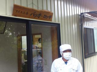 大塚牧場_02