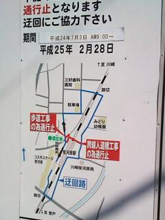宿河原駅EV_02