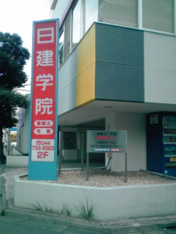 201210091256464d5.jpg