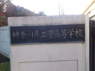 職場体験報告会_01