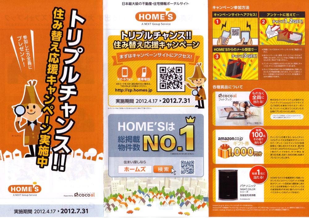 homes_02.jpg